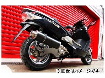 2輪 ビームス SS400カーボンII B504-11-000 JAN:4582285324775 キムコ エキサイティング250 SA50AB