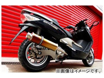 2輪 ビームス SS400チタンII B504-18-000 JAN:4582285324799 キムコ エキサイティング250 SA50AB