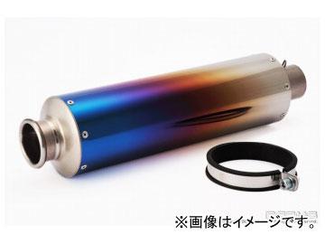 2輪 ビームス チタングラデーションサイレンサー S56-10 JAN:4582285326441 φ120