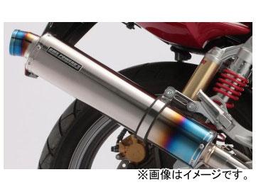 2輪 ビームス BMS-R スリップオン R-EVO チタン 焼き有り RACING TYPE D110-53-P1S φ100 ホンダ ホーネット250 BA-MC31