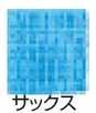 ハタ/HATAS リストバンド ゴム入り織物 No.450 カラー:サックス サイズ:10cm 入数:2枚組