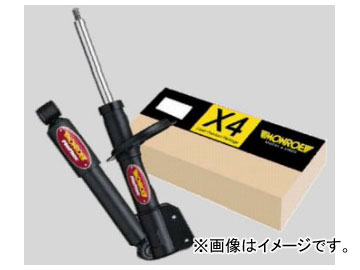 モンロー ショックアブソーバー リフレックス X4シリーズ フロント(4本パック) MX4001 メルセデス・ベンツ Aクラス W168 A160他 1997年06月~2004年08月