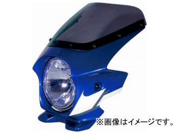 2輪 Nプロジェクト スーパーバイカーズビキニカウル ブラスターII 20013 JAN:4571115622020 STD DBメタリックC(ストロボ) ヤマハ XJR1300 2005年