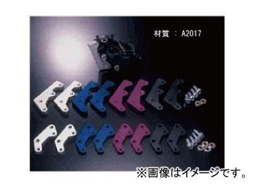 2輪 Nプロジェクト キャリパーアダプター ホンダ CB400SF/New CB750
