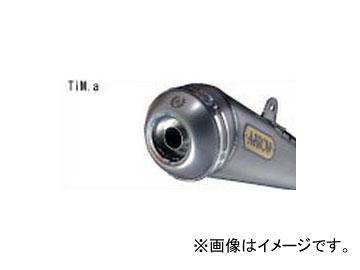 2輪 Nプロジェクト アロー エキゾーストシステム Approved 4470 TiM.a チタンサイレンサー 2本出し スズキ GSX-R1000 2007年