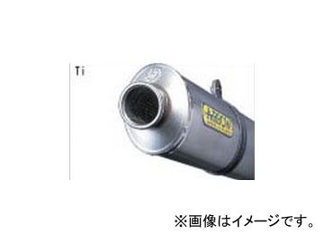 2輪 Nプロジェクト アロー エキゾーストシステム Racing AHD002 Ti チタンサイレンサー スリップオン ホンダ CRF450 R 2009年~2010年