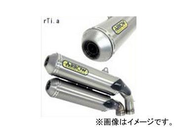 2輪 Nプロジェクト アロー エキゾーストシステム Approved 6415 rTi.a チタンサイレンサー 2本出し スリップオン ヤマハ MT-03 2005年~2010年