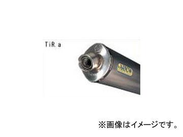 2輪 Nプロジェクト アロー エキゾーストシステム Approved 6640 TiR.a チタンサイレンサー スリップオン BMW F 800S/ST 2006年