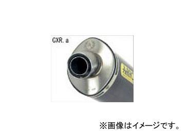 2輪 Nプロジェクト アロー エキゾーストシステム Approved 8195 CXR.a カーボンサイレンサー スリップオン ホンダ CBR600F 2001年~2004年