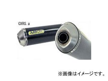 2輪 Nプロジェクト アロー エキゾーストシステム Approved 8106 CXRS.a カーボンサイレンサー スリップオン スズキ GSX-R600/750 ie 2008年~2010年