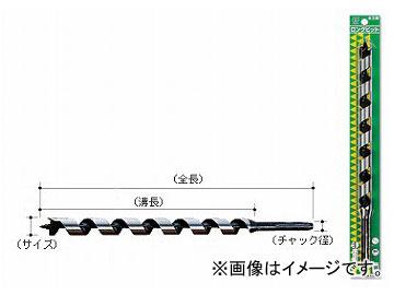大西工業/ONISHI No.3 ロングビット 6mm 品番:003-060 JAN:4957934030602 入数:6本