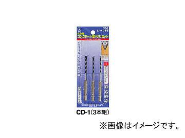 大西工業/ONISHI No.24 6角軸コンクリート用ドリル3本組セット CD-1 JAN:4957934222014 入数:10セット