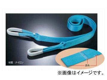 田村総業/TAMURA ベルトスリング Sタイプ JISIII等級 エンドレス形(N形) S-3N-150×2m
