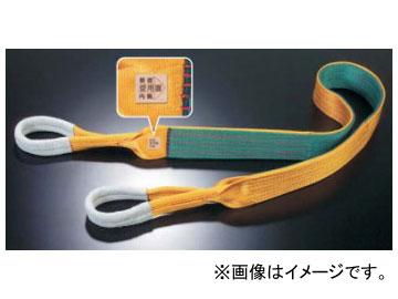 X-3N-75×2.25m (N形) エンドレス形 ベルトスリング JISIII等級 Xタイプ TAMURA 田村総業/