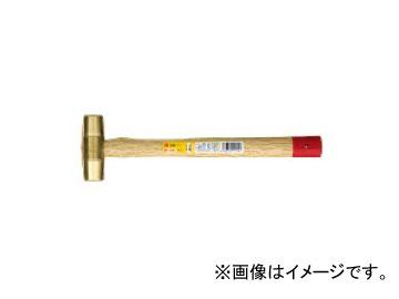 オーエッチ工業/OH 真鍮ハンマー 重作業用 #4 品番:BS-40 JAN:4963360111105