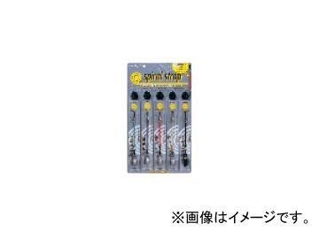 オーエッチ工業/OH 携帯電話用 スパイラルストラップ 30本セット(販促POP付) 品番:SPR-S30 JAN:4963360381812