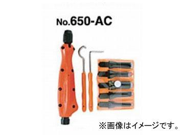 サンフラッグ/SUNFLAG フレキシブルパワーシャフト 業務用木彫用ハンドルセット 脱着式 No.650-AC JAN:4906842350142