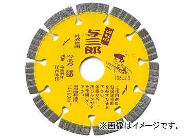 ツボ万/TSUBOMAN 与三郎 乾式 YB-180 サイズ:180×2.0×7×25.4 JAN:4954452110588 コード:11058