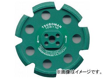 ツボ万/TSUBOMAN 目地切りカッターNeo ねじ込み式V型 NEO-105X10.0(V) サイズ:105×10×7×M10ネジ JAN:4954452110687 コード:11068