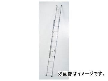 ピカコーポレイション/Pica 2連はしご アルフ 2ALF-66