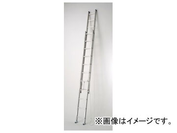 ピカコーポレイション/Pica ユニット交換式 2連はしご LLW-65