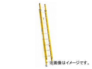 ピカコーポレイション/Pica FRP製2連はしご GLH-53