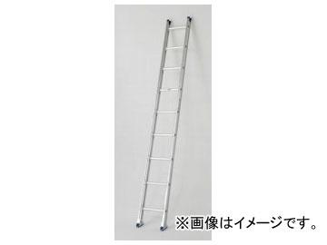 ピカコーポレイション/Pica ユニット交換式 1連はしご LLS-31