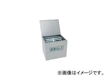 ピカコーポレイション/Pica 格納箱 ERB-3
