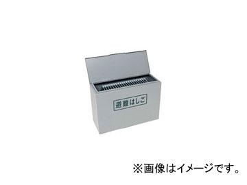 ピカコーポレイション/Pica 格納箱 ESB-2
