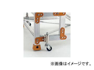 ピカコーポレイション/Pica スプリングキャスター SC-2A