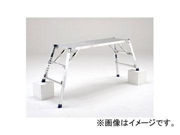 ピカコーポレイション/Pica 足場台(可搬式作業台) ダイナワーク「タフ」 DXA-10A