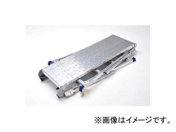 ピカコーポレイション/Pica 足場台(可搬式作業台) ダイナワーク「タフ」 DXA-15AT