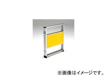 ピカコーポレイション/Pica 安全柵 ANT-4