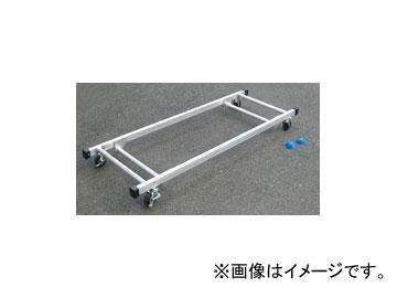 ピカコーポレイション/Pica 連けい材収納わく用台車 ATL-RDWA