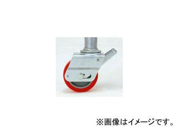 ピカコーポレイション/Pica 無偏芯キャスターセット PSTW-A3