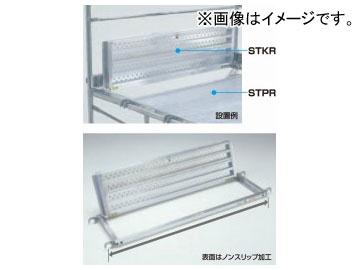 ピカコーポレイション/Pica 開閉式足場板 STKR-M1850