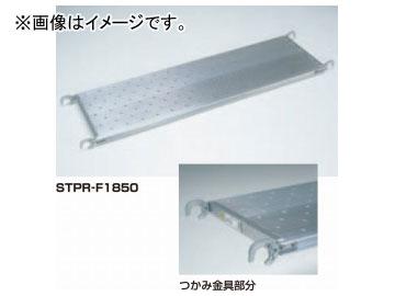ピカコーポレイション/Pica 床付き布わく STPR-M1850