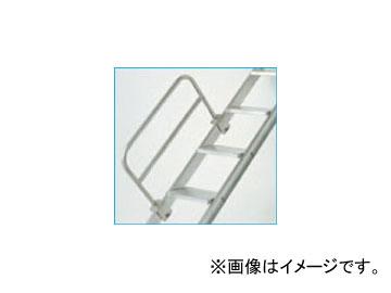ピカコーポレイション/Pica 手すり KDR-TE