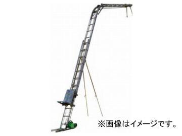 ピカコーポレイション/Pica 荷揚げ機 マイティパワー NJP-MD7W2