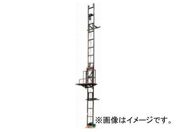 ピカコーポレイション/Pica 荷揚げ機 マイティパワー TFBO-MD7