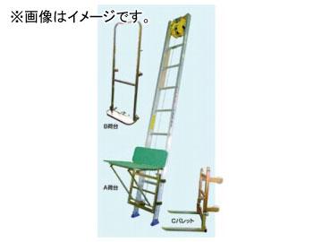 ピカコーポレイション/Pica 荷揚げ機 簡易リフト JA-3BX