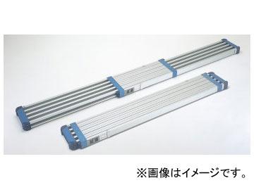 ピカコーポレイション/Pica 両面使用型伸縮足場板 ブルーコンパクトステージ STKD-D2823