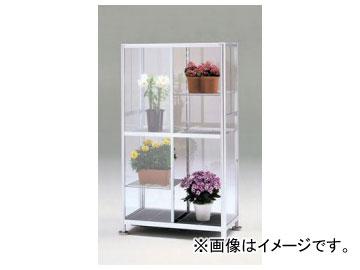 ピカコーポレイション/Pica ハーベストHARVEST 室内用温室 シルバー FHB-1508S