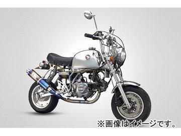 2輪 ケイファクトリー/K-FACTORY フルエキゾーストマフラー DOWN ホンダ/本田/HONDA モンキー