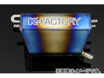 2輪 ケイファクトリー/K-FACTORY チタンオイルキャッチタンク MINI