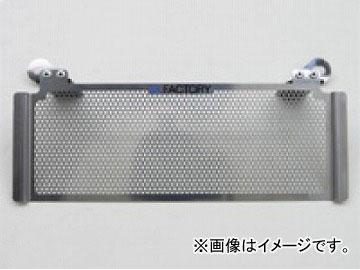 2輪 ケイファクトリー/K-FACTORY オイルクーラーガード Rタイプ BMW/ビーエムダブリュー R1200GS アドベンチャー ~2007年