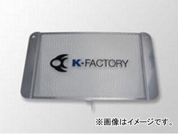 2輪 ケイファクトリー/K-FACTORY ラジエターコアガード Aタイプ ヤマハ/YAMAHA FZ1 フェザー 2006年~2008年