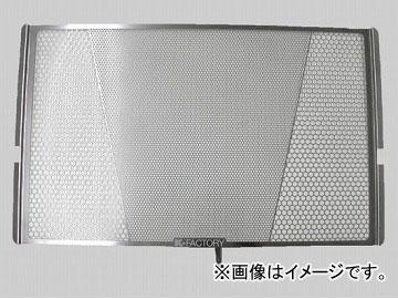 2輪 ケイファクトリー/K-FACTORY ラジエターコアガード ステンレス Rタイプ カワサキ/KAWASAKI ZX-6R 2005年~2006年