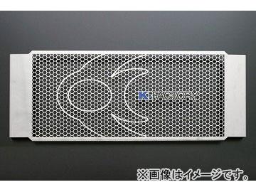 2輪 ケイファクトリー/K-FACTORY オイルクーラーガード Bタイプ スズキ/SUZUKI GSX1400