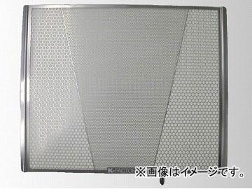 2輪 ケイファクトリー/K-FACTORY ラジエターコアガード ステンレス Rタイプ ホンダ/本田/HONDA CBR600RR 2005年~2006年